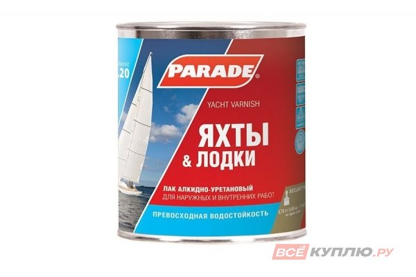 """Лак яхтный алкидно-уритановый L20 """"PARADE"""" матовый 0,75 л"""