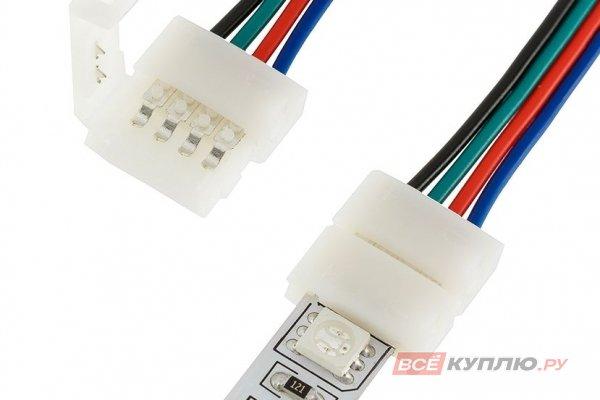 Коннектор соединительный RGB