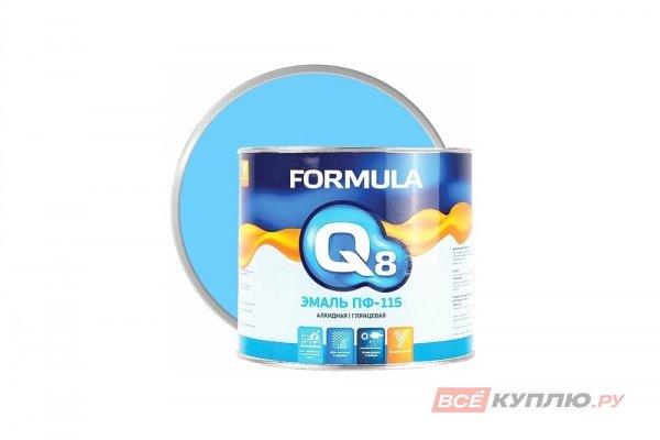 Эмаль ПФ-115 Формула Q8 голубая 0,9 кг
