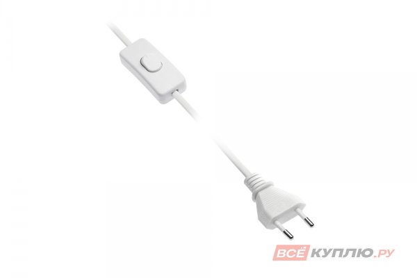 Провод с выключателем 2 м, белый LD-KABE2M-00