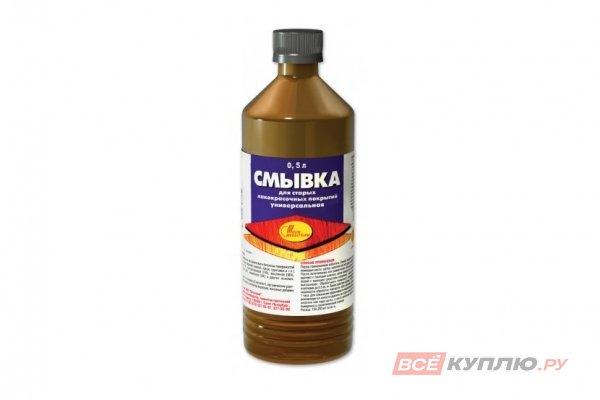 Смывка для старых лакокрасочных покрытий универсальная 0,5 л/0,42 кг (Новбытхим)