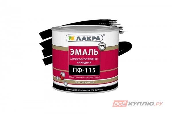 """Эмаль ПФ-115 """"Лакра"""" черная 2,8 кг"""