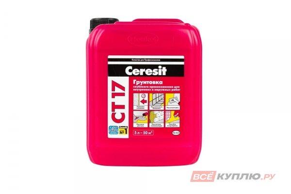 Грунтовка Ceresit CT17 для впитывания основ 5 л
