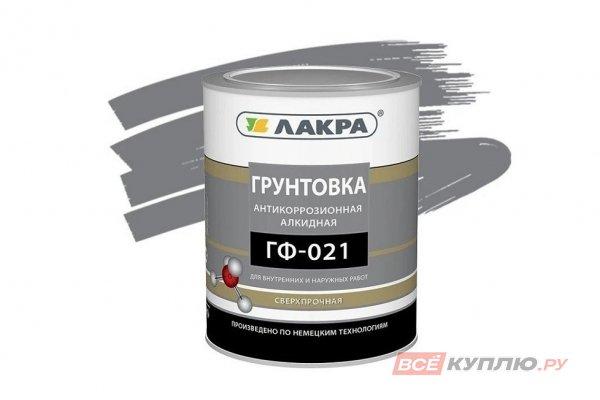 """Грунт ГФ-021 """"Лакра"""" серый 1 кг"""