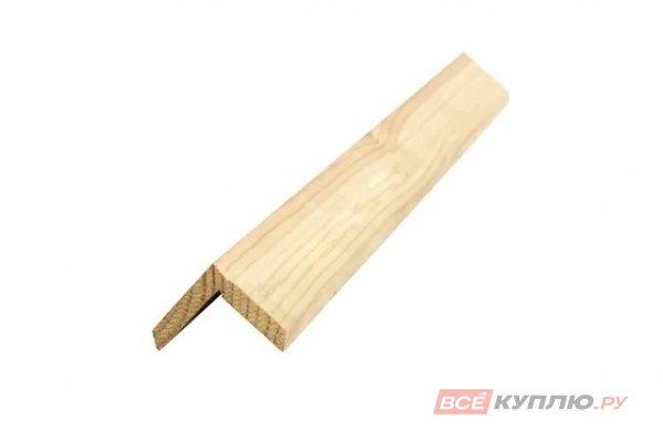 Уголок деревянный 25*25 мм*2,5 м