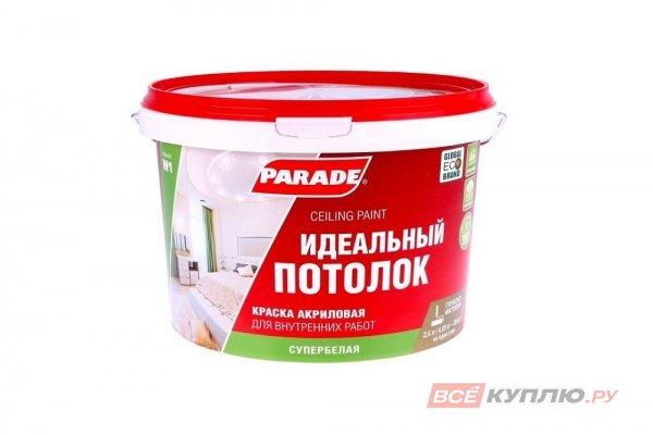 """Краска акриловая W1 для потолков """"PARADE"""" белая матовая 2.5 кг"""