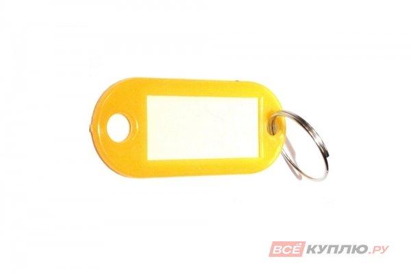 Бирка для ключей АЛЛЮР пластиковая желтая