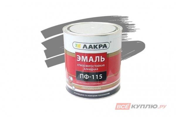 Эмаль ПФ-115 Лакра серая 1 кг