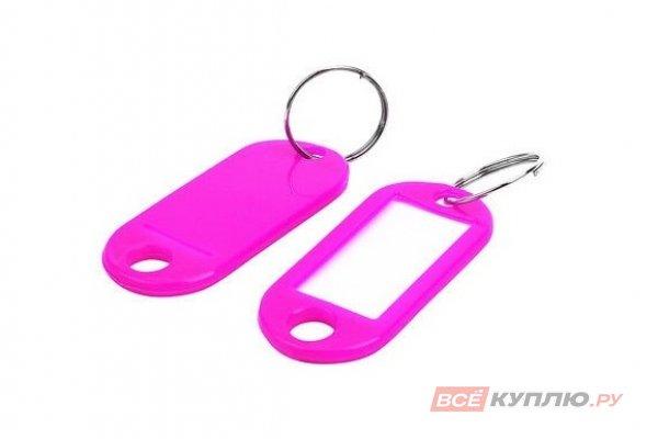 Бирка для ключей АЛЛЮР пластиковая розовая