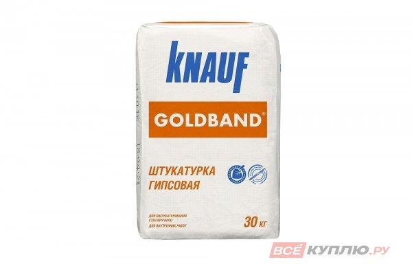 Штукатурка гипсовая Knauf Гольдбанд для стен 30 кг