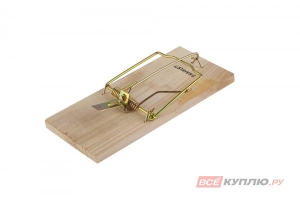 """Мышеловка деревянная STAYER """"MASTER"""" 175*80 мм"""