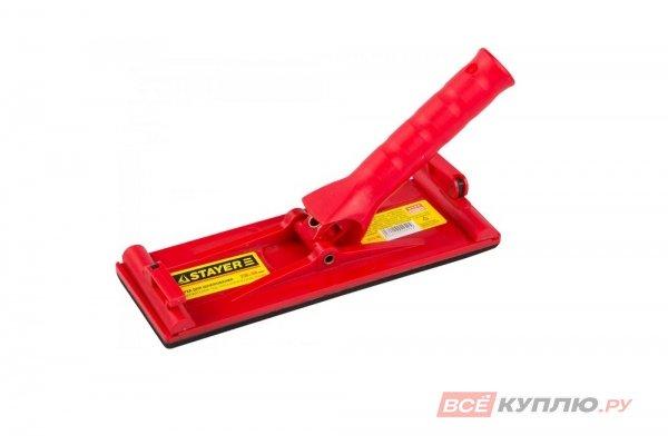 Терка STAYER для шлифования с держателем под телескопическую ручку 230х80 мм (3570-08)