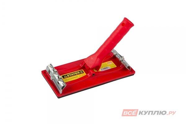 Терка STAYER для шлифования с держателем под телескопическую ручку 210х105 мм (3570-10)